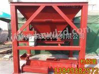 建筑沙装袋机-用于建筑沙定量装袋填充输送的设备-东汉机械