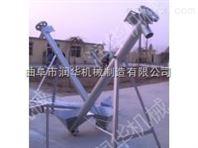 斗式螺旋提升机 垂直输送提升机 多功能螺旋提升机