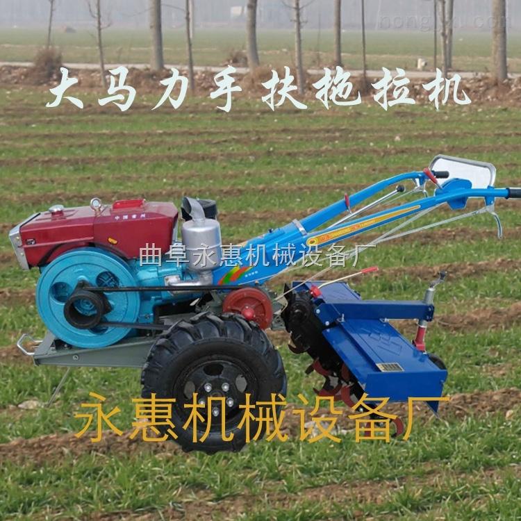 適合山地耕地用的機械 10馬力電啟動手扶拖拉機配旋耕機 托克托縣