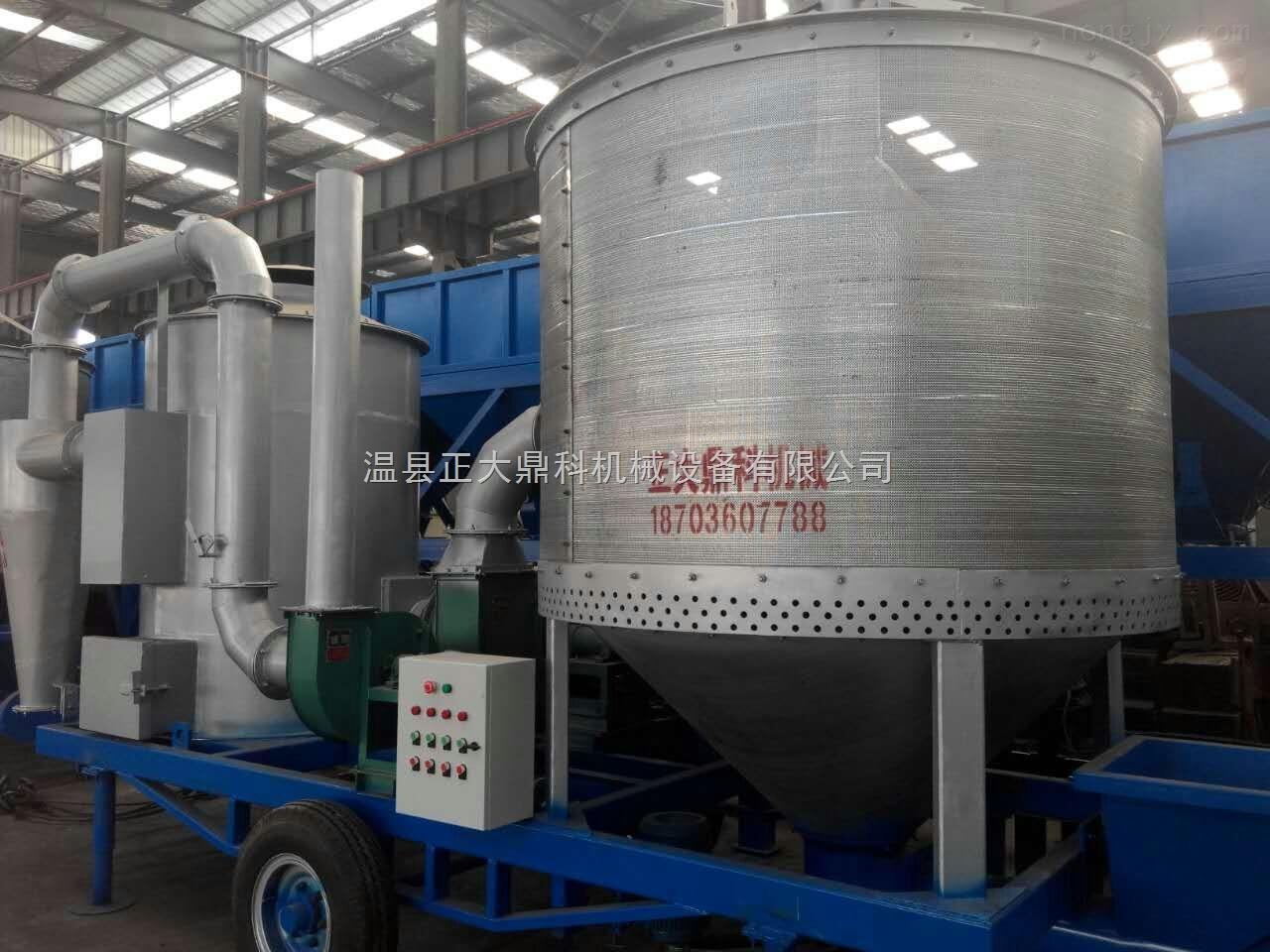 玉米烘干机价格 小型玉米烘干机 玉米干燥机