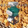 高粱大豆挤扁机 粮油店专用挤扁机 花生破碎机价格