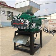 花生米破碎机 对辊式大豆专用挤扁机 220v家用电挤扁机