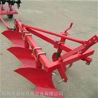 定制1L-420悬挂铧式犁,各种型号的铧犁,优质四铧犁,厂家直销