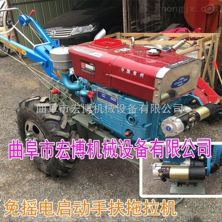 农用耕整必威体育 苹果设备 15马力手扶拖拉机旋耕机 手扶耕地机