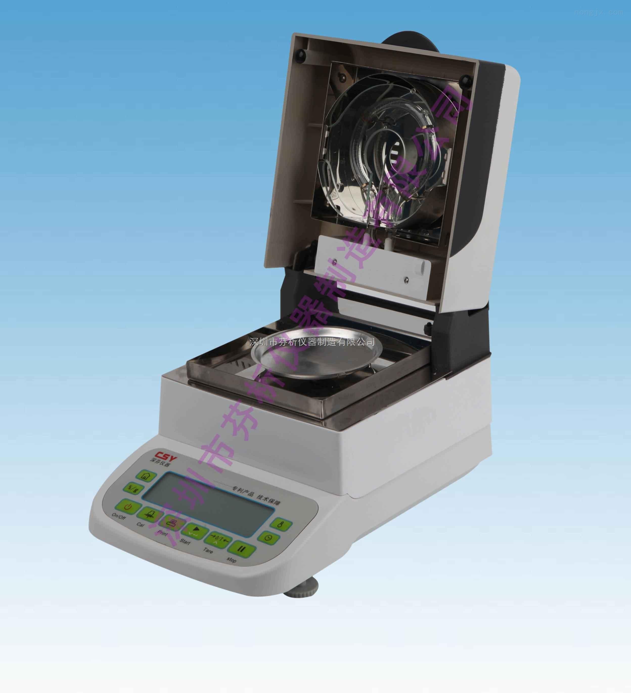 茶饼(茶叶)水分测定仪