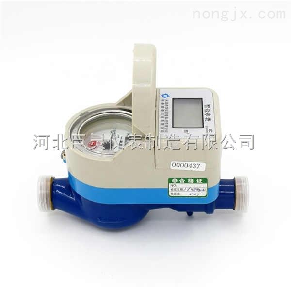 天津智能电子水表