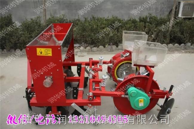 厂家现货玉米播种覆膜机 玉米精密播种机厂家