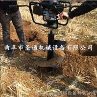 四冲程6.5马力挖坑机 双人手推式挖坑机