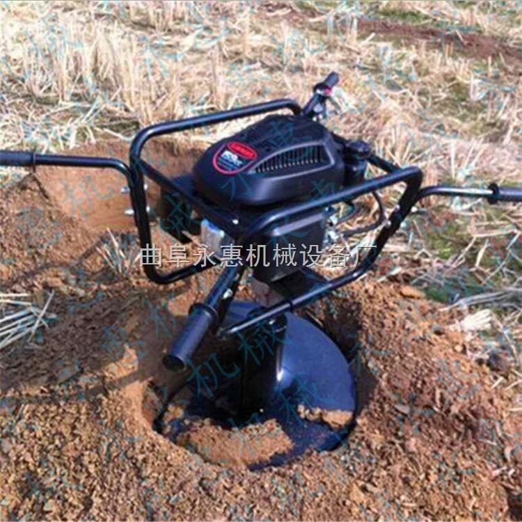 硬土地挖坑機報價廠家,手提汽油挖坑機鉆頭可選配