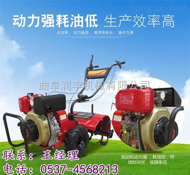 RF-XGJ-柴油旋耕机 大葱大姜开沟机