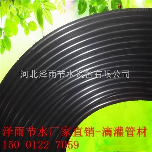 德惠市滴灌灌溉塑料管吉林省农业滴灌管材厂家直销