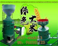 米糠分离机 水稻去壳机 家用碾米机直销