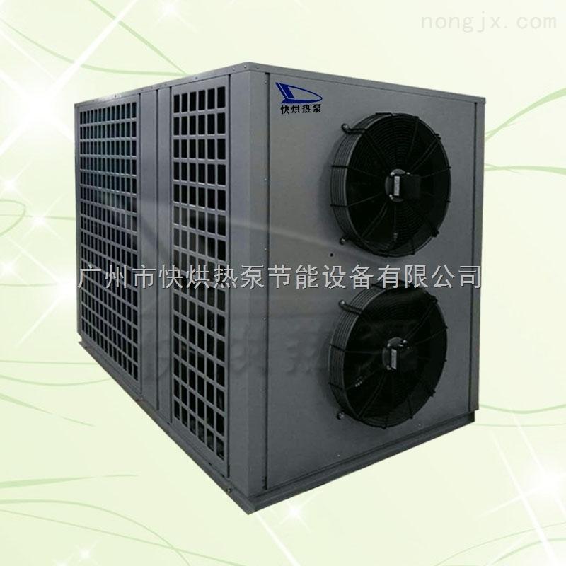 10P-甘肃枸杞烘干机 空气能烘干设备报价 快烘热泵