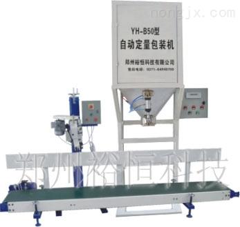 鳗鱼配料饲料袋装机厂家批发饲料定量包装秤质量过硬