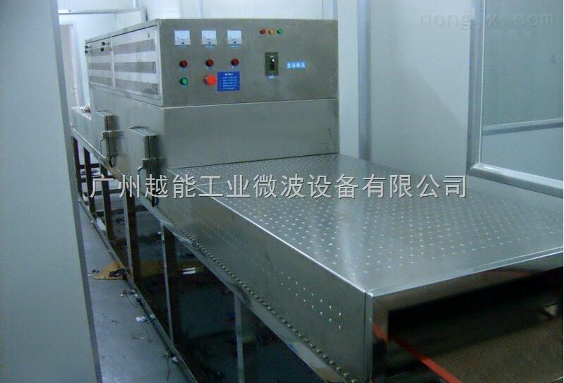 椰蓉杀菌机 椰子粉微波杀菌设备 专业厂家定做椰蓉微波干燥杀菌设备 报价