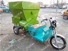 RZ-SL全日制粮羊场撒料车 电动三轮双侧撒料车