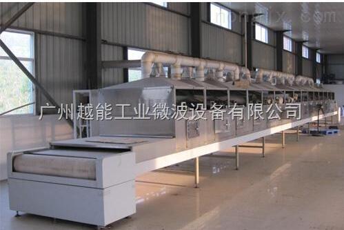 陈皮杀菌机 陈皮微波杀菌设备 专业厂家定做陈皮微波干燥杀菌设备报价