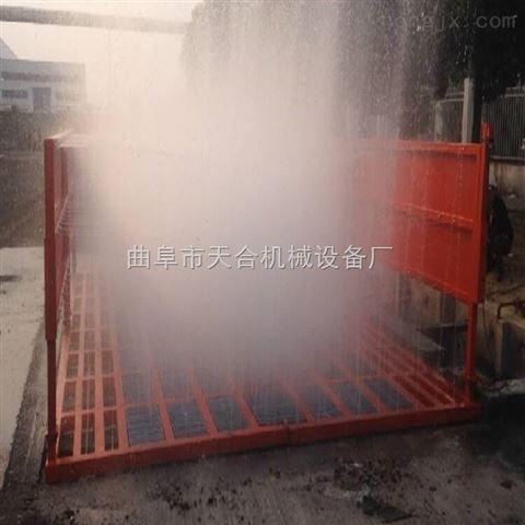 厂家直销全自动洗车台 建筑工地专用高压洗轮机 环保节能煤场智能洗车台生产厂家