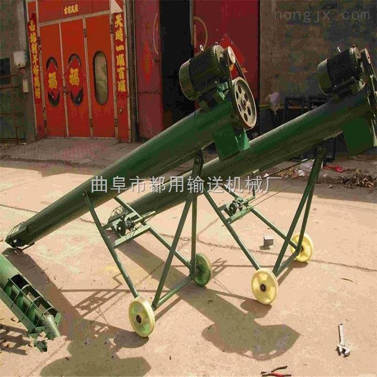 TL219-加粗管径螺旋提升机倾斜式煤粉装罐用上料机
