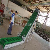 大坡度裙边式运送机,PVC格挡式土豆传递机