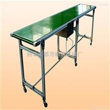 DY500水平鋁型材皮帶機,食品車間分揀用傳送機