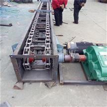 M120刮板式輸送機