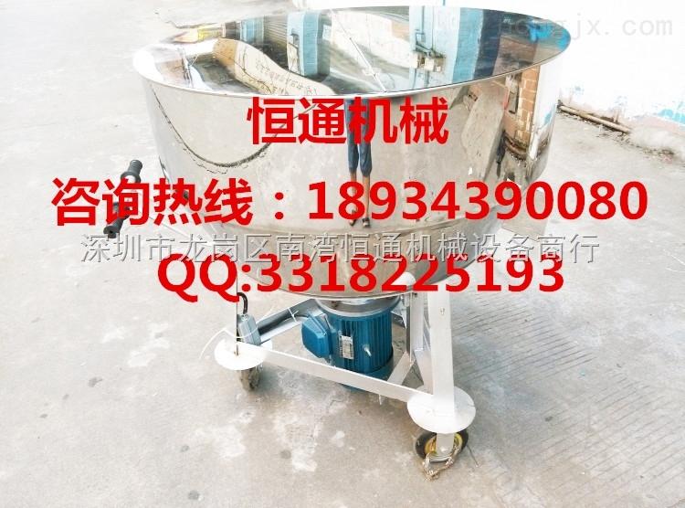 东莞大量批发300公斤不锈钢搅拌机 立式搅拌机 面粉搅拌机 食品搅拌机