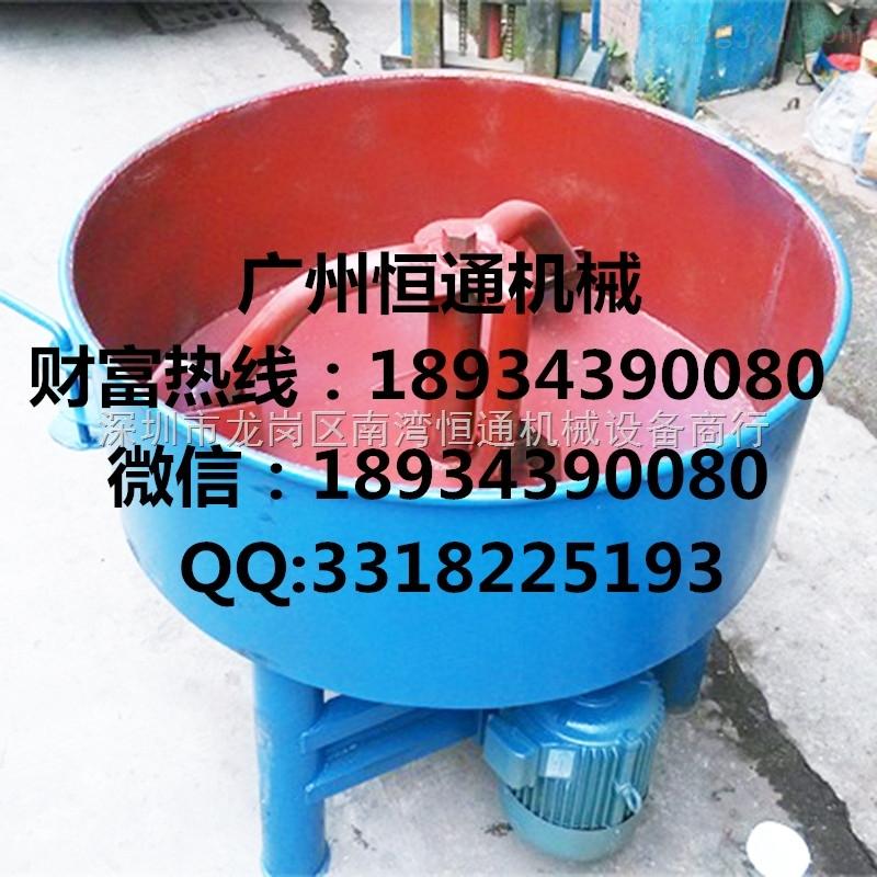 400型保温砂浆搅拌机 干混砂浆搅拌机 多功能搅拌机