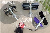 二冲程小型收割机 割灌机 割草机