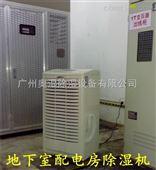 黔南工业抽湿器,黔南大型除湿机租赁,黔南车库地下室除湿机