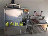 小型自动压榨豆腐机 豆腐机厂家直销 不锈钢豆腐机