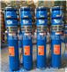 现货供应100QJ不锈钢深井泵4英寸不锈钢深井泵小型深井泵