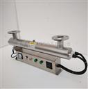 揭阳厂家定制两支灯管160w管道式紫外线消毒器