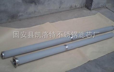 不锈钢滤芯EHF660PP05EPP-前置过滤器滤芯