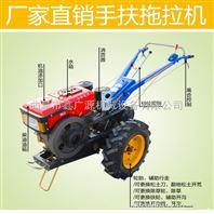 多功能可以坐水田耕田机 家用型翻地拖拉机