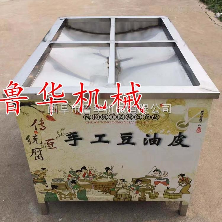 腐竹油皮机 全自动豆腐皮机 豆制品加工设备油皮机
