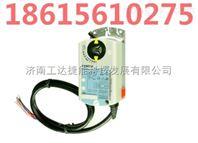兰吉尔户用超声波热量表2WR6厂家