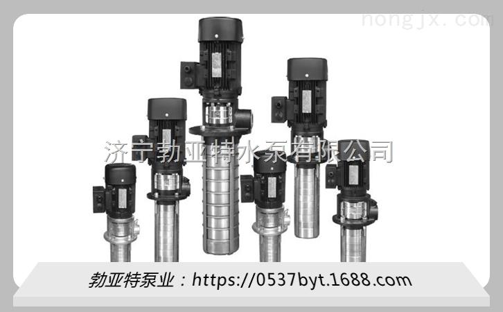 辽宁省沈阳市 矿用 QDLY立式管道离心泵 大型水泵厂家