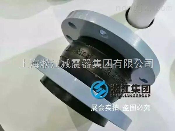 二次加压水泵噪音橡胶接头-图例-淞江集团