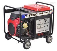 上海300A汽油发电电焊机