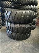 厂家直销17.5-25两头忙轮胎 R4花纹轮胎 正品三包