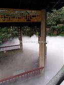 昭通假山造雾系统