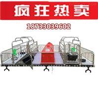 出售双体高培栏新型母猪产床猪用设备