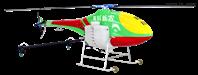 单旋翼15L喷洒无人机