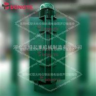 100吨钢丝绳电动葫芦-HC型钢丝绳电动葫芦报价