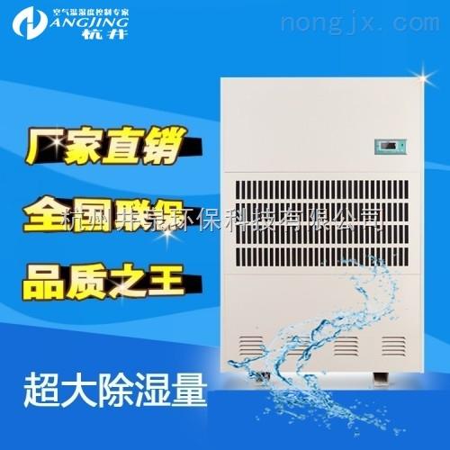 空氣干燥機_除濕器生產商