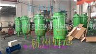 兴化杭州桂冠HG自动清洗过滤器厂家