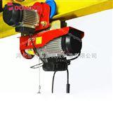 微型电动葫芦-专业微型电动葫芦生产厂家