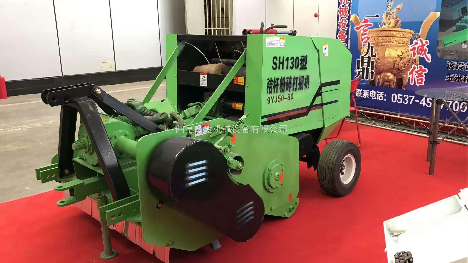 收割玉米秸秆粉碎压捆机 粉碎打包机