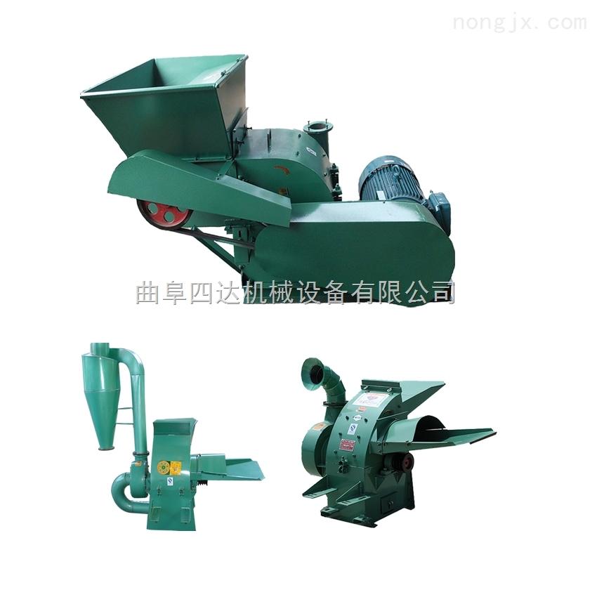 新款小型农作物秸秆粉碎机,集尘器饲料粉碎机